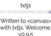 你还在为createjs难用的text的发愁吗,github上已经有人封装好了